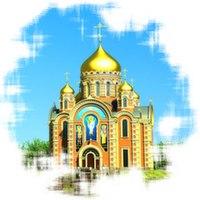 В 12.00 часов Никольский храм приглашает на субботник